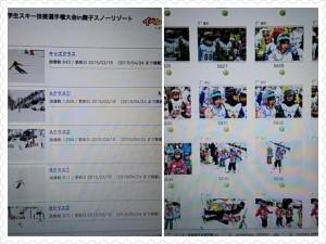photoshake_1429606165821