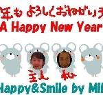 新年のご挨拶(★^∀^★)