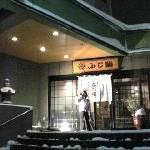 北海道縲怎Oルメ編縲鰀
