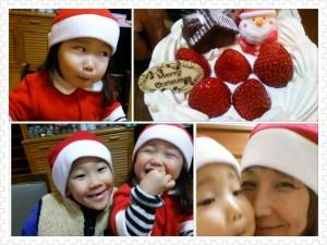 photoshake_1450983539553