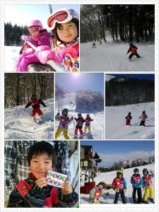 photoshake_1456198887244