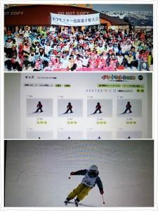 photoshake_1458080908553
