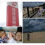 沖縄で復活!
