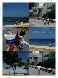 photoshake_1467793518209