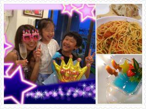 photoshake_1467930881897