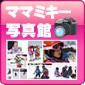 phototop
