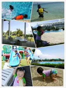 photoshake_1410244309252