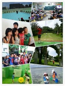 photoshake_1437011582800