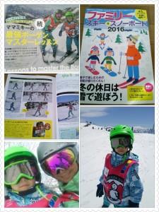 photoshake_1450105086977